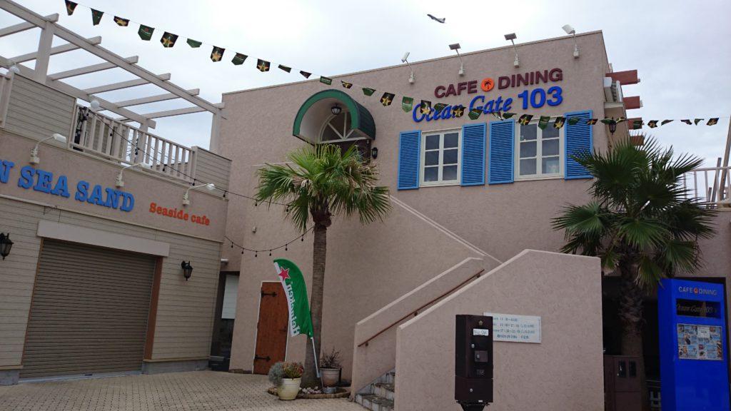 Ocean Gate 103