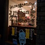 Photon 325